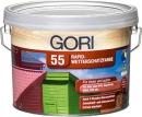 GORI 55 Rapid Wetterschutzfarbe, Sigma