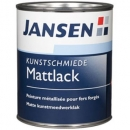Kunstschmiede Mattlack, Jansen
